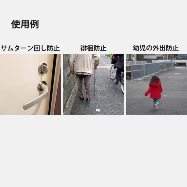 ドア用防犯用品 認知症 鍵 徘徊 老人ホーム 玄関 病院 デイサービス  KABAセーフティサムターン MIWA-BH用 KST-138 ring-g 04