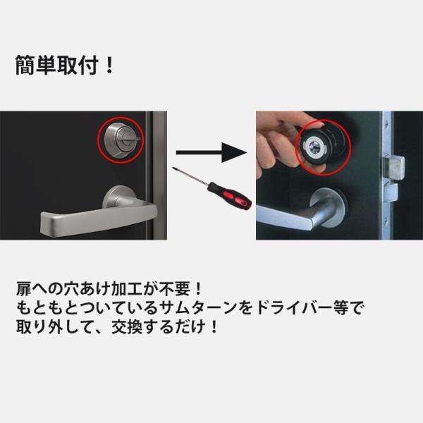 ドア用防犯用品 認知症 鍵 徘徊 老人ホーム 玄関 病院 デイサービス  KABAセーフティサムターン MIWA-LA用 KST-137|ring-g|05