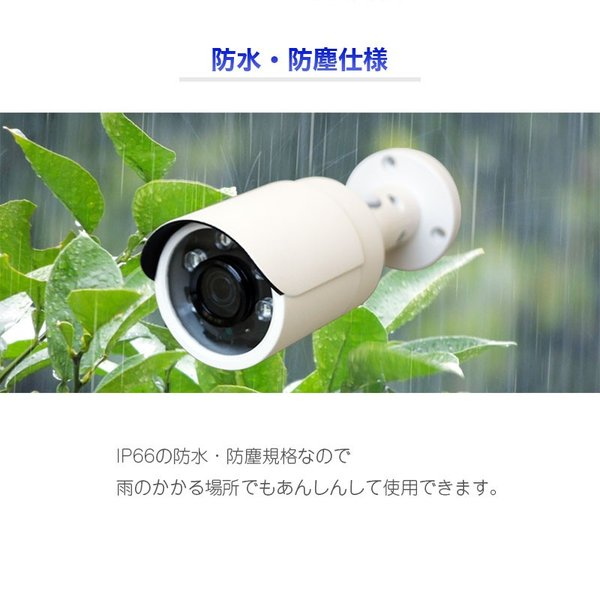 防犯カメラ 家庭用 屋外 監視カメラ 高画質200万画素 防水 赤外線LED 夜間撮影可能 小型バレットタイプ 4in1カメラ UN-FB1200|ring-g|05