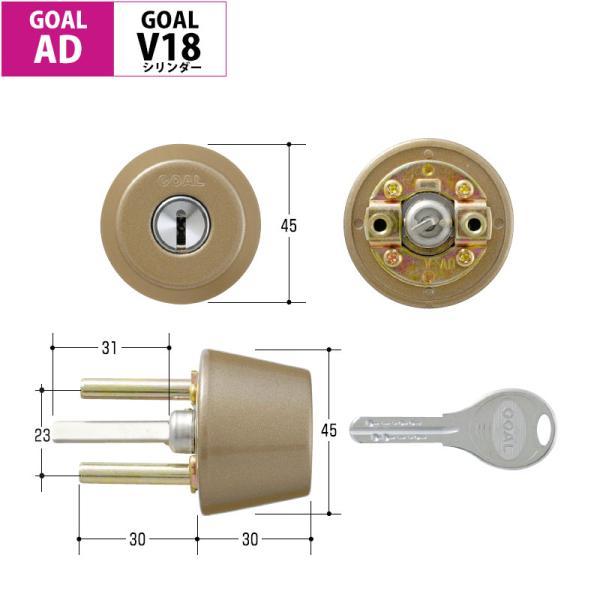 GOAL ゴール 鍵 交換用 取替用 V18シリンダー AD GD GG GK GGP GGX GKS TDD アンバー塗装 GCY-226