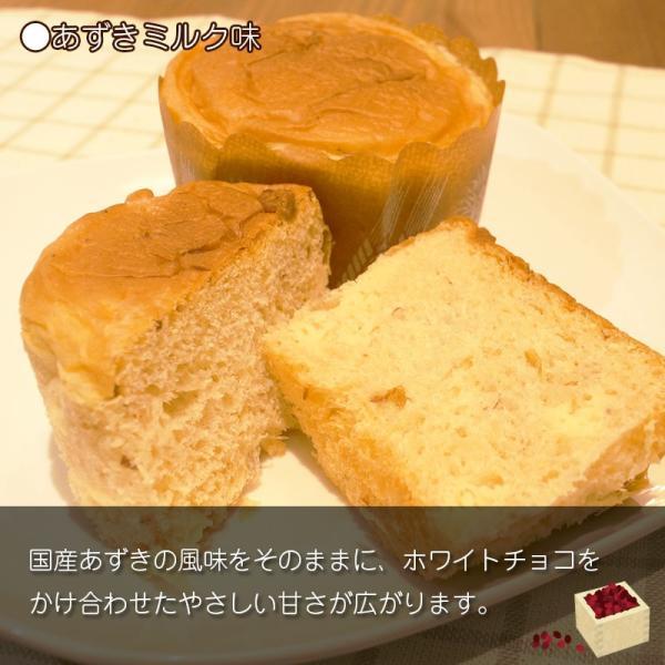 非常食 パン 5年保存 おいしい 非常食セット 防災  防災セット 保存食 長期保存食 パンですよ! 5缶コンプリートセット|ring-g|06
