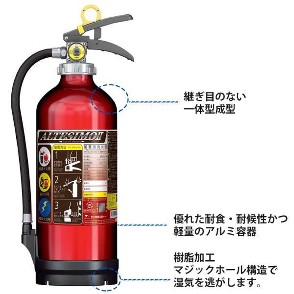 消火器 業務用 アライトUVM10AL 3.0kg リサイクルシール付 2019年製 回収 10型 蓄圧式 粉末ABC モリタ宮田工業|ring-g|02
