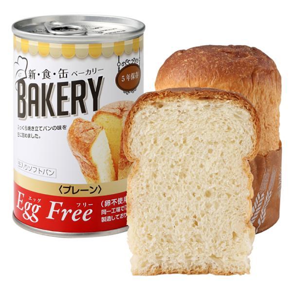 非常食 パン 5年保存 おいしい 非常食セット 防災  防災セット 保存食 長期保存食 新食缶ベーカリー 4缶コンプリートセット|ring-g|03