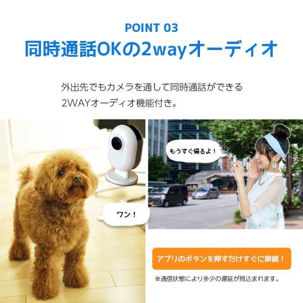 防犯カメラ 家庭用 ワイヤレス 見守りカメラ ペットカメラ ベビーモニター Wi-Fi スマホ  iPhone 720° EPN-C13|ring-g|07