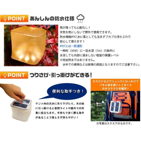 ランタン LED ソーラー キャンプ 防災 アウトドア IPX7 折りたたみ式LEDソーラーランタン(暖色・クリアマット・スクエア) ring-g 06