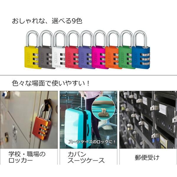 南京錠 ダイヤル式 おしゃれ ロッカー用 ABUS アバス ナンバー可変式 145/30 ピンク|ring-g|02