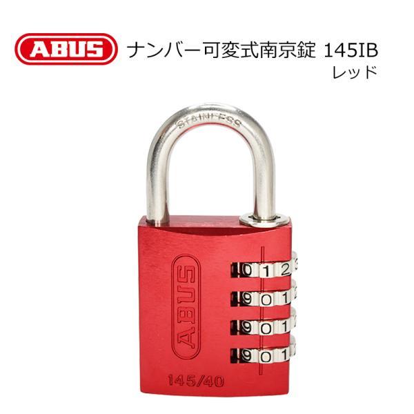 その他の防犯用品 ダイヤル式 おしゃれ ポスト パスワード 4桁 ABUS(アバス)社製ナンバー可変式南京錠 145IB レッド|ring-g