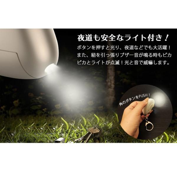 防犯ブザー おしゃれ かわいい シンプル 護身用品 ストーカー対策 ライト付き 防災 トライアングル キーチェーンアラーム レッド|ring-g|03
