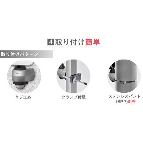 センサーライト 屋外 LED 防雨 コンセント AC100V 650ルーメン 人感センサー ムサシ RITEX ライテックス LED-AC309 ring-g 08