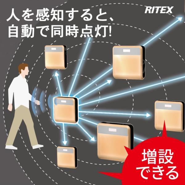 センサーライト 屋内 おしゃれ LED 人感センサー 電池式 玄関 誘導灯 ムサシ RITEX どこでもセンサーライトワイヤレス 2個入 W-500 ring-g 02