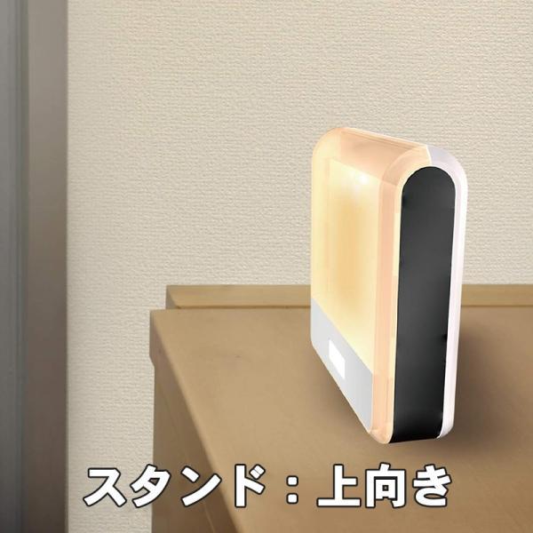 センサーライト 屋内 おしゃれ LED 人感センサー 電池式 玄関 誘導灯 ムサシ RITEX どこでもセンサーライトワイヤレス 1個入 W-505 ring-g 05
