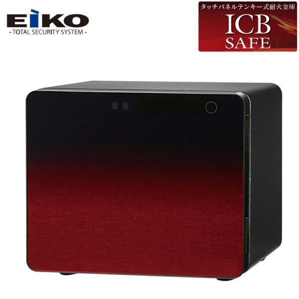 金庫 家庭用 耐火 1時間 小型 おしゃれ オフィス 店舗 EIKO タッチパネルテンキー式 ICBセーフ ICB-020GR レッドグラデーション