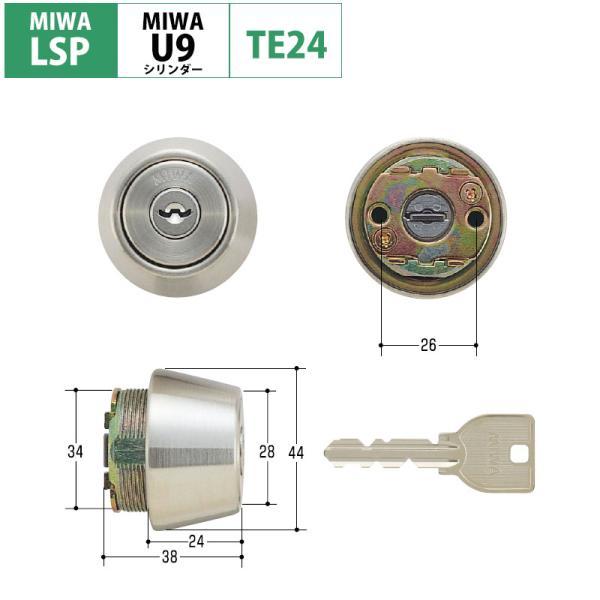 MIWA 美和ロック 鍵 交換用 取替用 U9シリンダー LSP LE TE01 PESP GAF FE GAA TE24 ST色 MCY-138|ring-g|02