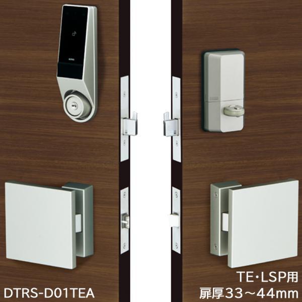 スマートロック 後付け 電気錠 電子錠 美和 miwa DTRS2 smart 1ロック D01TEA-SF 対応扉厚33〜44 シルバー カバーなし