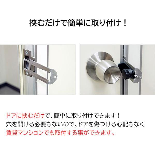 防犯グッズ ドア 室内 補助錠 鍵 徘徊防止 介護 工事不要 ガードロック 内開き かんたん在宅ロック ring-g 03