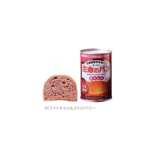 非常食 パン 5年保存 おいしい 防災セット 防災グッズ 保存食 「生命のパン あんしん」お試し5缶 コンプリートセット|ring-g|06