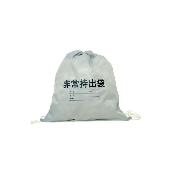 避難・生活用品 少ない量の防災用品の持出に最適! 持ち出し袋 防災グッズ 小サイズ ナップサック 非常持出袋(小)|ring-g