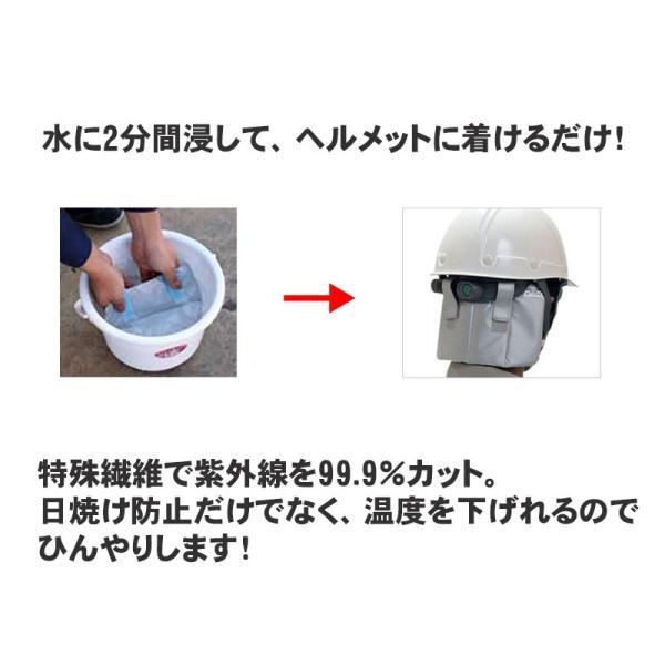 安全保護具 取り付けはマジックテープで止めるだけ! 予防 クール 現場 ヘルメット そーかい君 暑さ対策・熱中症対策グッズ そーかいくんII|ring-g|02