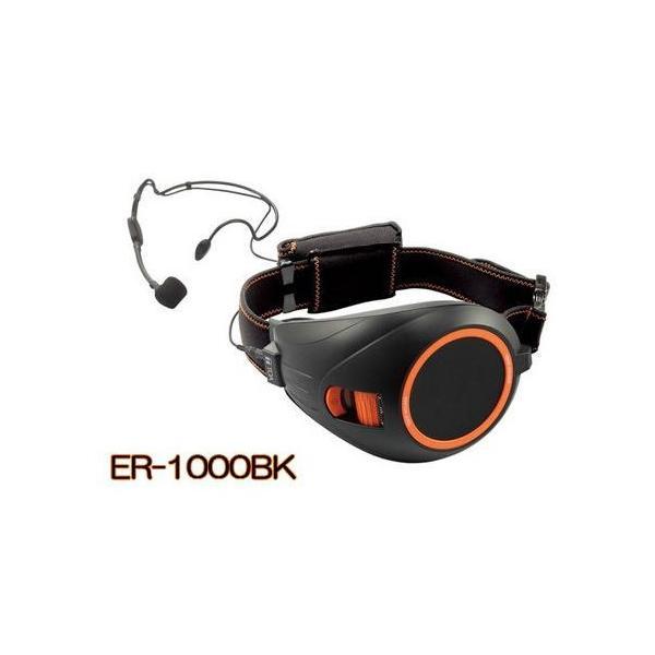ハンドメガホン 拡声器 メガホン ハンズフリー 小型 軽量 TOA ER-1000 ブラック&オレンジ|ring-g