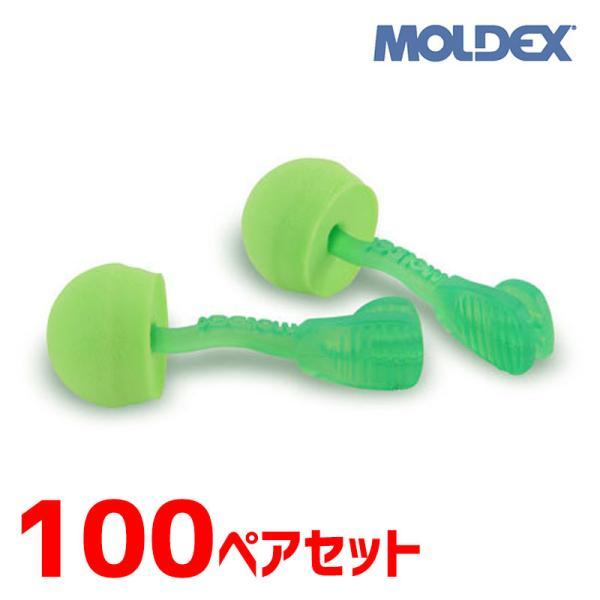 アウトレット びっくり特価!!耳栓(耳せん)MOLDEX モルデックスGlide foam 6940 100ペアセット