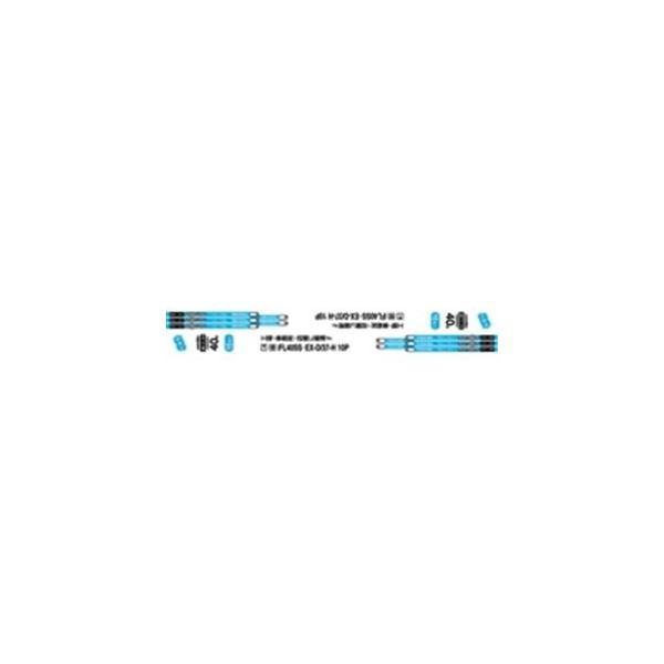 〔10本セット〕Panasonic(パナソニック) 蛍光灯 照明器具 40W直管 FL40SSEXD3710K 昼光色