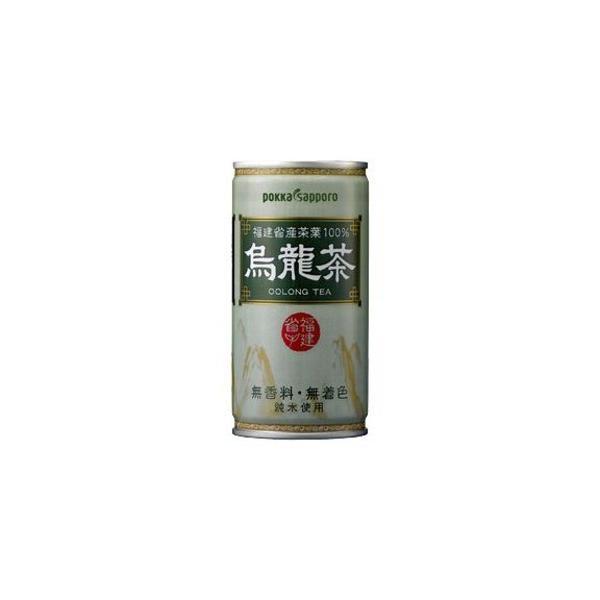 招き猫テイッシュ黒バージョン80枚 林製紙 (40組)100入り1パックが93円(税別) 安心の送料無料!