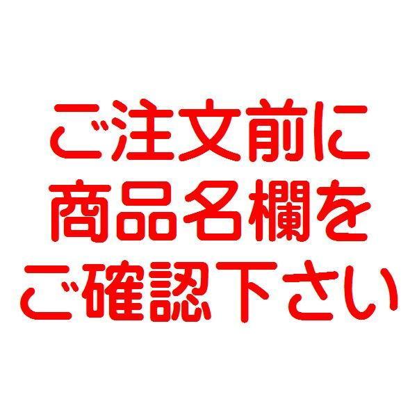 〔まとめ買い〕伊藤園 2つの働き カテキン緑茶 電子レンジ対応 HOT&COLD PET 350ml×24本(1ケース)|rinkobe|02
