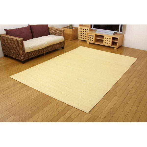 インドネシア産 39穴マシーンメイド 籐むしろカーペット 『ジャワ』 261×352cm
