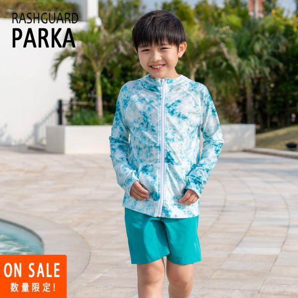 ラッシュガードキッズパーカーONSALE水着用長袖男の子女の子ジュニア水着日焼け防止
