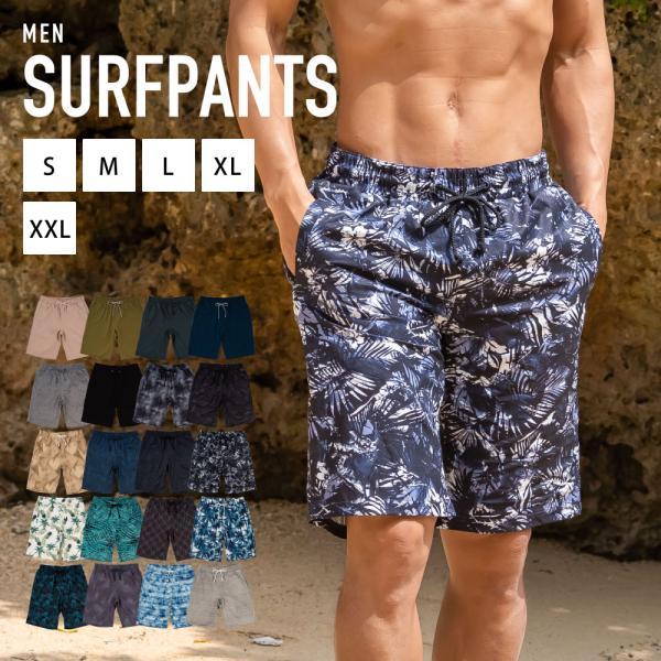 サーフパンツ メンズ 水着 男性用 ボードショーツ トランクス 水陸両用 インナー付き|rinne