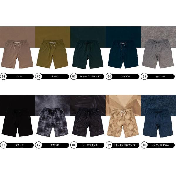 サーフパンツ メンズ 水着 男性用 ボードショーツ トランクス 水陸両用 インナー付き|rinne|02