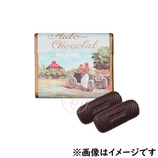デメル ソリッドチョコ ミント 85g(Solid Chocolate Mint 85g)※夏期クール便推奨※包装・のし不可