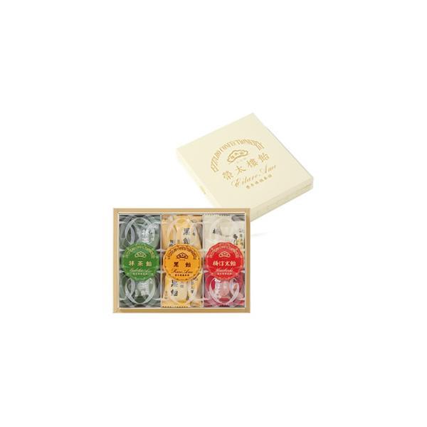 榮太樓 榮太樓飴 透かし箱 3本入(梅ぼ志、黒、抹茶、紅茶、のど、バニラミルク、あまおう、レモン、マンゴー、りんご、みかん)※味を3種類入力して下さい