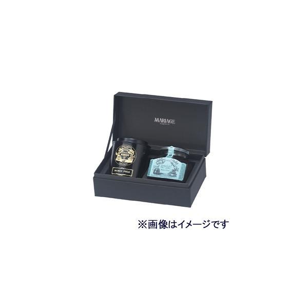 マリアージュフレール紅茶とジャムの贈り物マルコポーロ50g紅茶のジャムマルコポーロ240g GS2