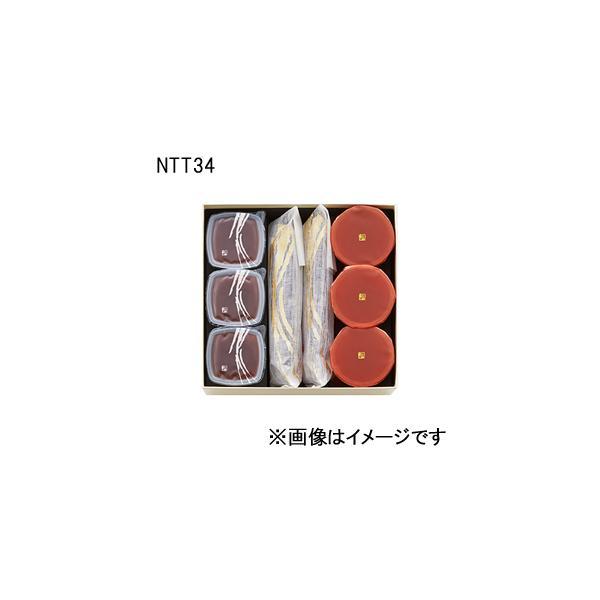 たねや 涼菓詰合せ NTT34(のどごし一番 本生水羊羹 3個、たねや寒天 小豆 2個、トマトゼリー 3個)<夏季限定>※夏期クール便推奨