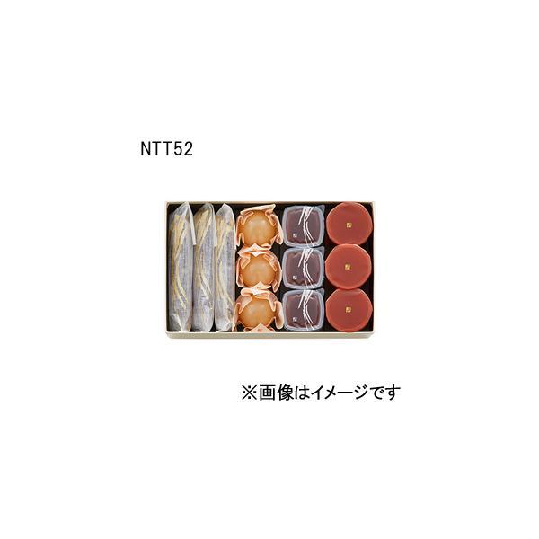たねや 涼菓詰合せ NTT52(のどごし一番 本生水羊羹、たねや寒天 小豆、清水白桃ゼリー、トマトゼリー 各3個)<夏季限定>※夏期クール便推奨