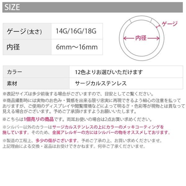 ボディピアス 軟骨ピアス 14G 16G 18G セグメントリング|rinrinrin|21