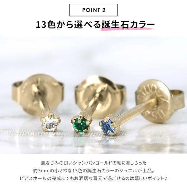 ピアッサー ボディピアス 16G 耳用 チタン ゴールド 誕生石「BP」「ピアッサー」|rinrinrin|05