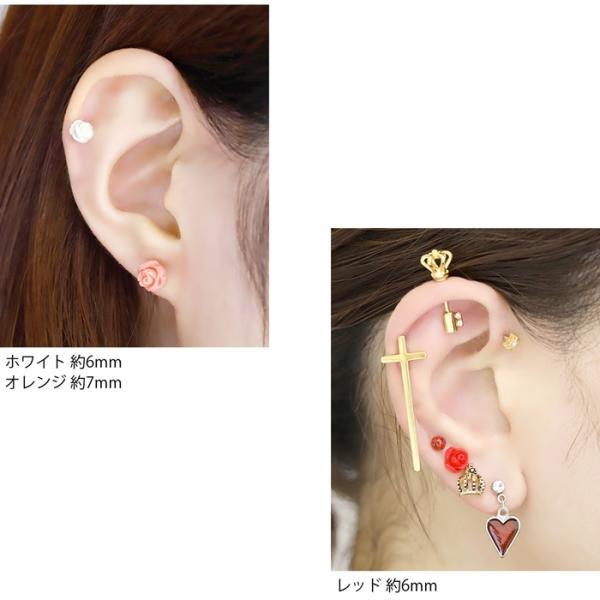 ボディピアス 14G 16G バラ 薔薇 7mm 6mm 2サイズ ボディピ 軟骨ピアス 軟骨用 耳 ストレートバーベル shasv