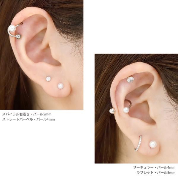 ボディピアス 軟骨ピアス 18G 16G 14G パール|rinrinrin|05