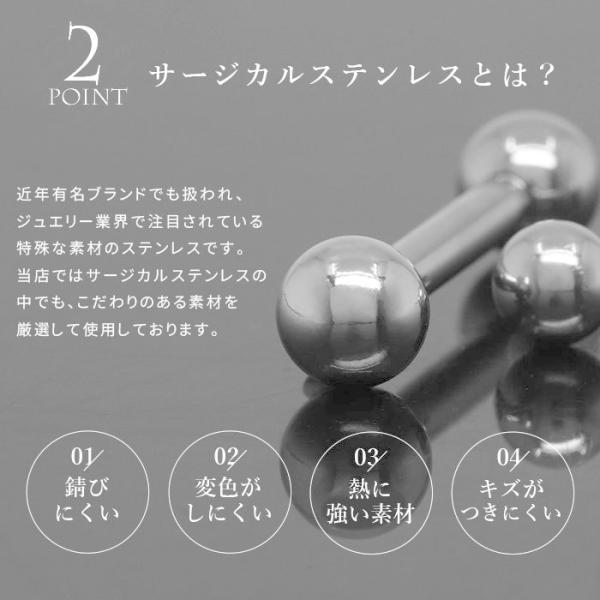 ボディピアス 10G「BP」|rinrinrin|03