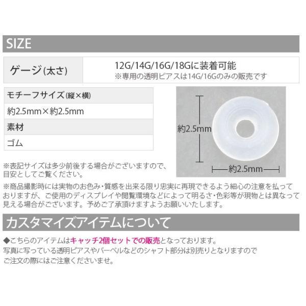 ボディピアス 12G 14G 16G 18G 透明ピアス キャッチ 2個セット オーリング|rinrinrin|07