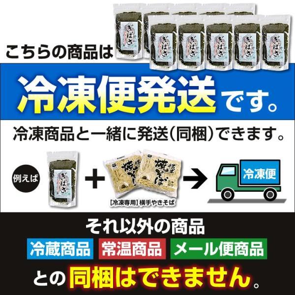 あかもく ぎばさ 200g 10袋 秋田県男鹿の三高水産 日本海産 冷凍 ギバサ アカモク|rinsendou|05
