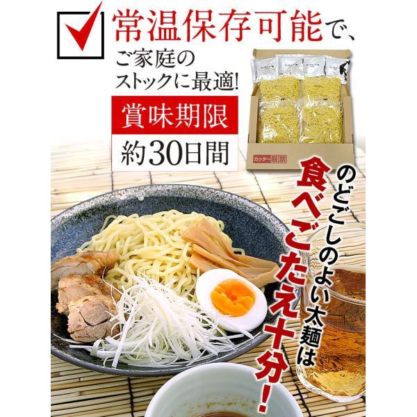 ラーメン セール 送料無料 秋田比内地鶏冷やし担々つけ麺 4食 お試し お取り寄せ|rinsendou|04