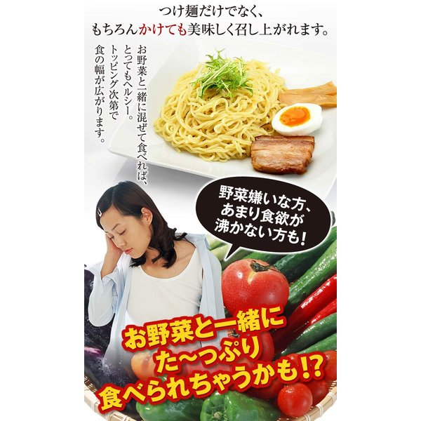 ラーメン セール 送料無料 秋田比内地鶏冷やし担々つけ麺 4食 お試し お取り寄せ|rinsendou|05