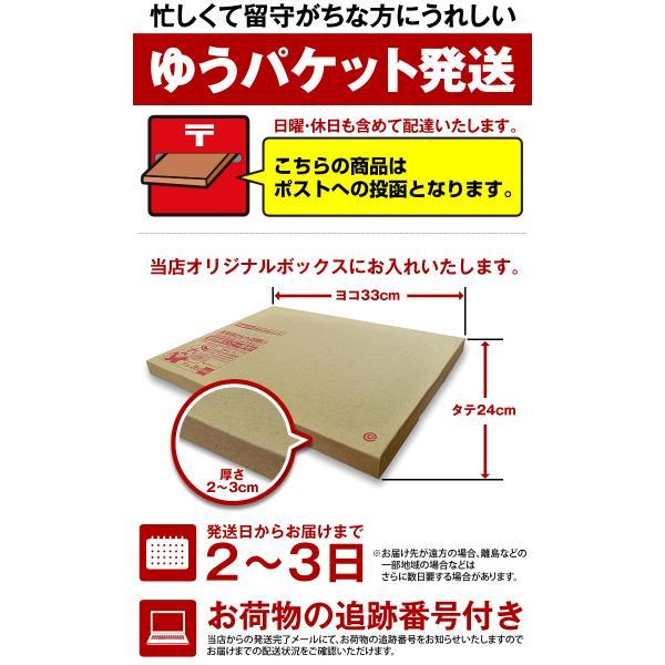 ラーメン 送料無料 ポイント消化☆ざるラーメン(旨辛ごまみそ) 4食 セット 麺 お取り寄せ セール|rinsendou|12