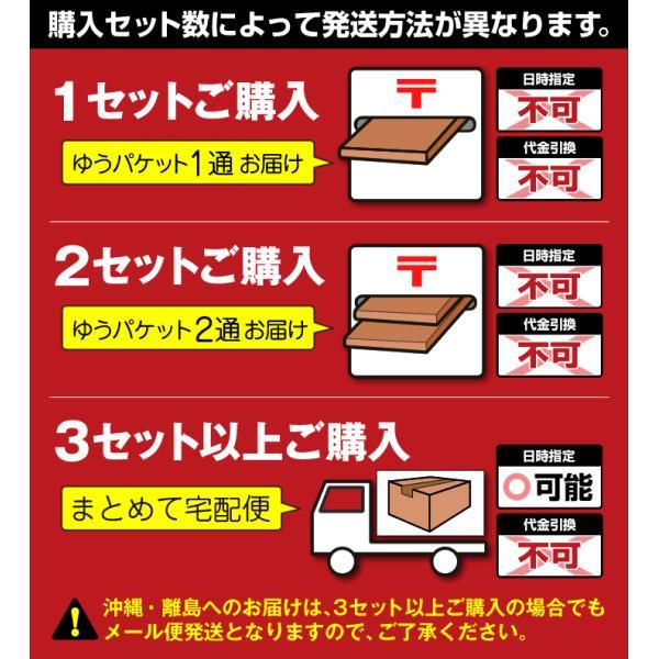 ラーメン 送料無料 ポイント消化☆ざるラーメン(旨辛ごまみそ) 4食 セット 麺 お取り寄せ セール|rinsendou|14