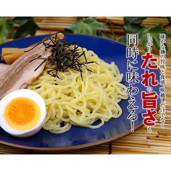 ラーメン 送料無料 ポイント消化☆ざるラーメン(旨辛ごまみそ) 4食 セット 麺 お取り寄せ セール|rinsendou|08