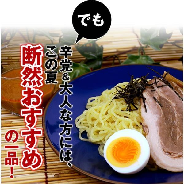 ラーメン 送料無料 ポイント消化☆ざるラーメン(旨辛ごまみそ) 4食 セット 麺 お取り寄せ セール|rinsendou|10