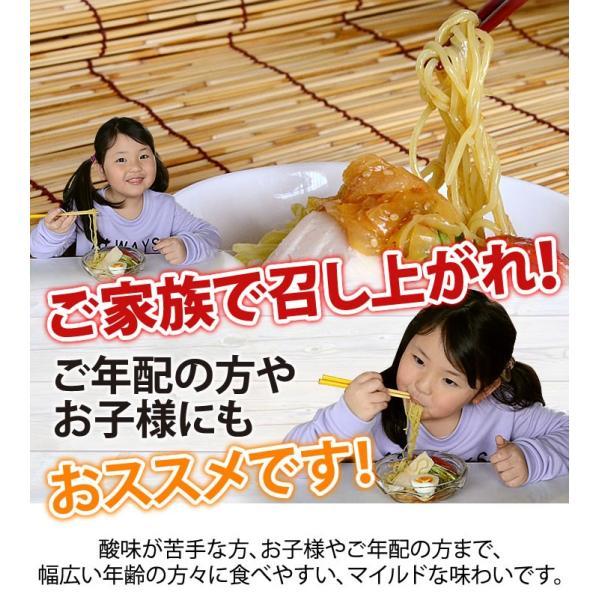 ラーメン 送料無料 ポイント消化☆冷やし中華(特製ごまだれ) 4食 セット 麺 お取り寄せ セール|rinsendou|14